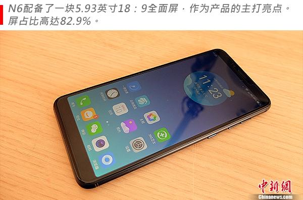 玩转全面屏时代 360手机N6试用评测