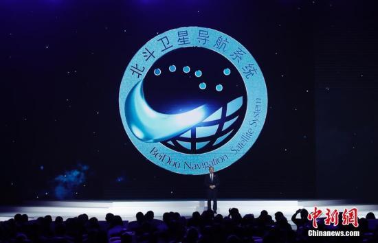 北斗首次发布民用领域物联网模块产品
