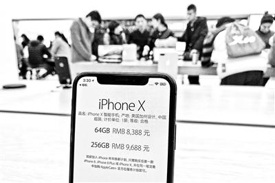 苹果手机利润是国产手机14倍