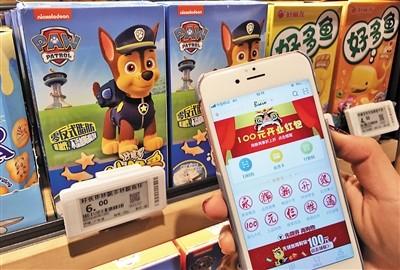 机器人当导购购物车跟着你走 重庆有了智能超市