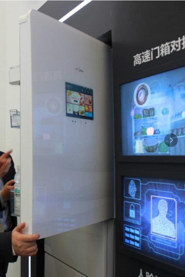 2017最新上市智能冰箱大PK:三星、海尔、京东、美的