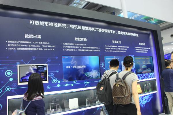 高交会:从华为、中兴、平安科技看智慧城市解决方案