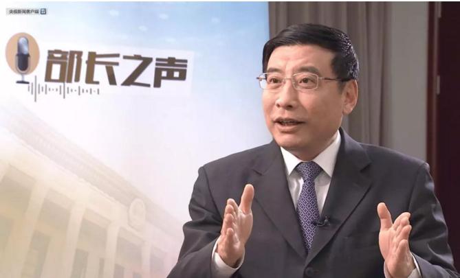 工信部长苗圩:我们已经在研究6G的发展