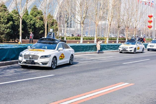 腾讯无人车首次亮相,无人驾驶又变成BAT的竞争