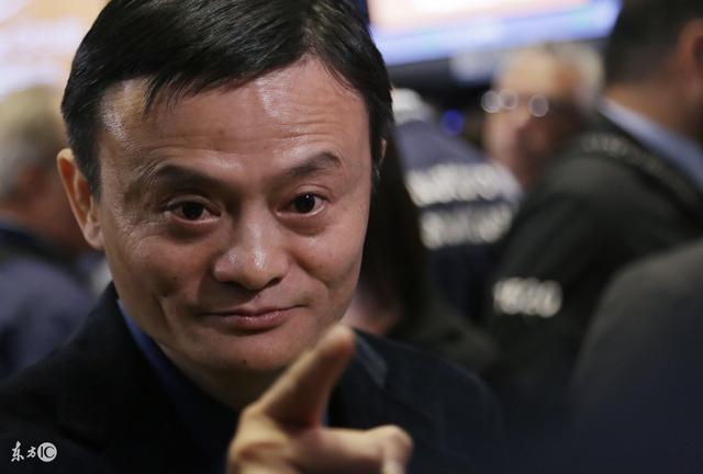 """马云豪言:传统电商已死,新零售崛起,电子商务将""""无商可务"""""""