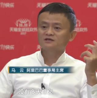 格局不同 马云:超越亚马逊没意义 刘强东:超越阿里当第一