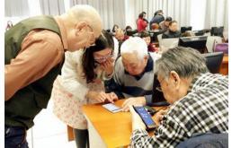 移動支付,新技術應用不應成為老年人邁不過去的坎