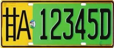 12月28日起,兰州市新能源汽车启用专用号牌