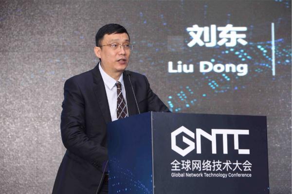 刘东:先进网络需要协同全球创新力量