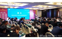 """元一能源荣获""""中国工商业与户用光伏品牌企业""""荣誉称号"""