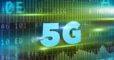 5G时代 高通依然手握先机