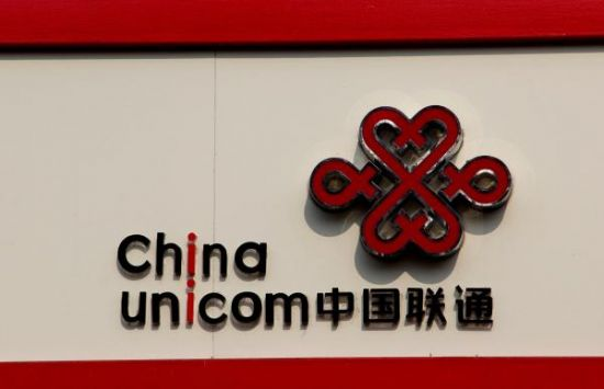 中国联通2017年净利润大4.3亿元 增长177.6%