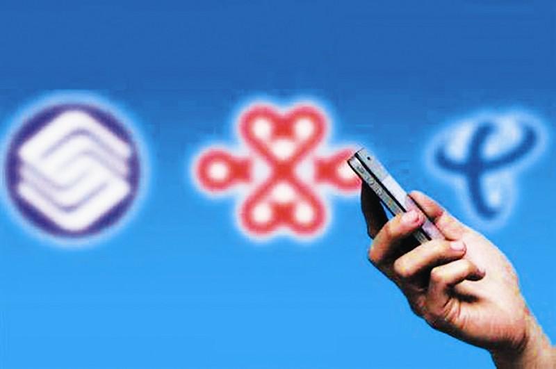 工信部:推动电信企业取消流量漫游费