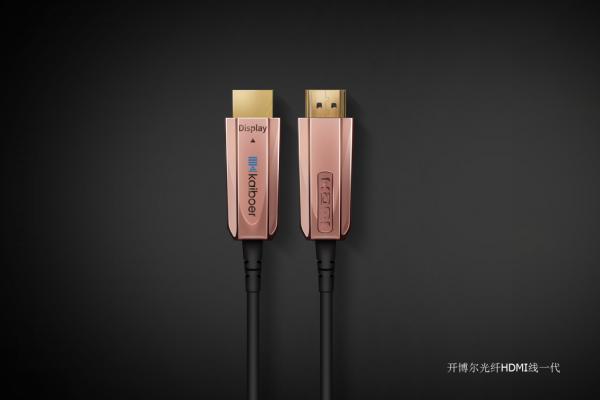 光纤HDMI线价格高生态被颠覆 开博尔推亲民性价比新品