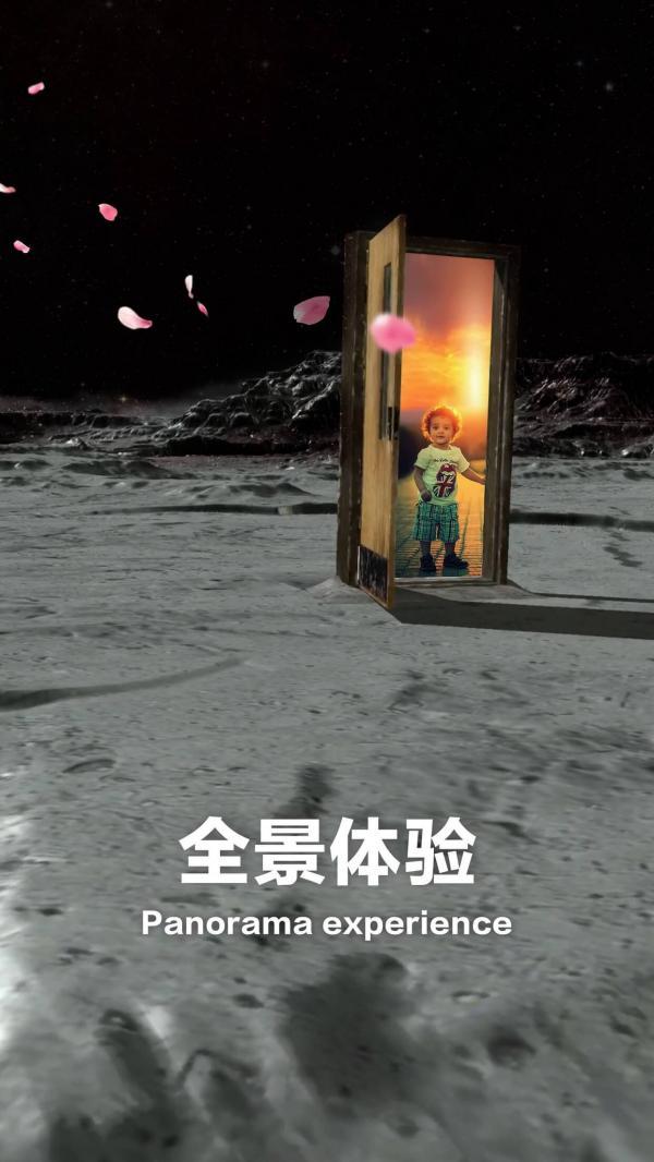 中秋直接穿越登陆月球赏月,幻实科技发布ARKit应用《AR探月之旅》