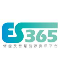 365储能及智慧能源
