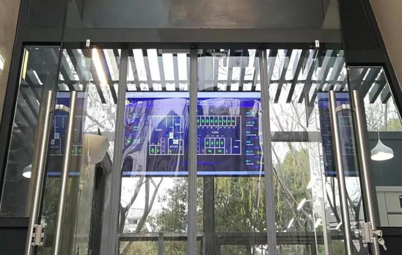 智慧公厕,智慧景区