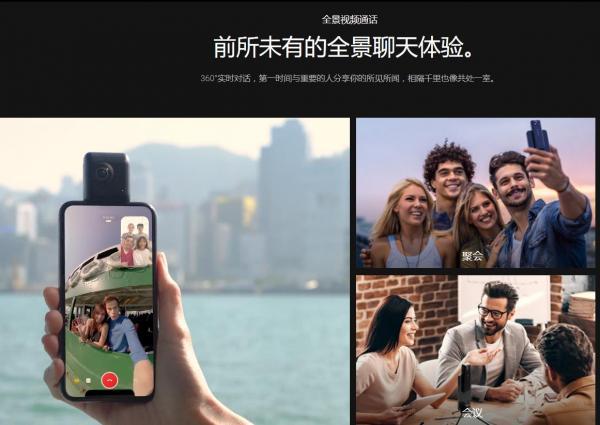 Insta360发售消费级4K Nano S,让你的iPhone秒变全景相机。