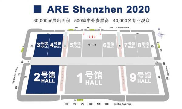 2020第十届深圳国际工业自动化及机器人展览会