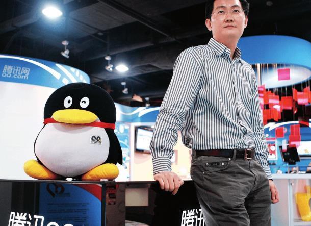 马化腾成全球华人首富,为什么网友不恭喜,反而是铺天盖地的嘲笑