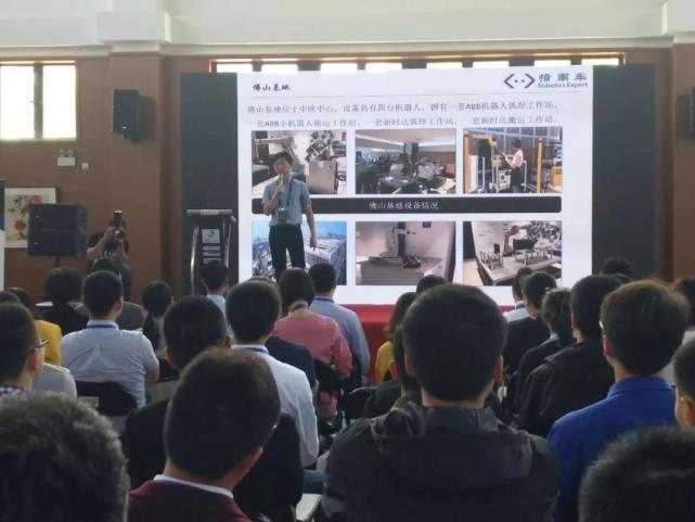 700多个智能制造工程师岗位,峰会人才对接会搭建高效对接平台