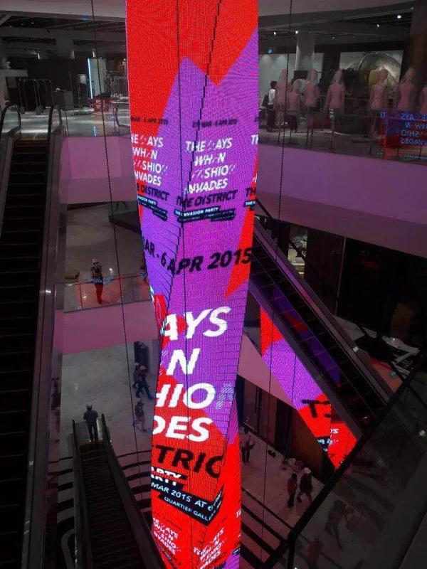 揭艾比森LED螺旋屏诞生奥秘 创意显示永不止步!