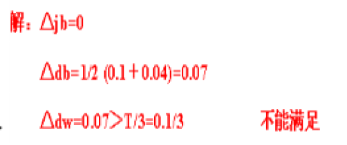 定位误差如何计算——用这13道例题来解答
