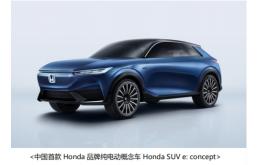 本田在华首款插混车型CR-V SPORT HYBRID e+全球首发