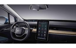 哪吒新车V3上市,前脸中控酷似Model 3