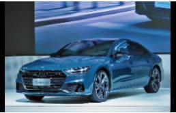 上汽奥迪A7L投产,用新势力的玩法能卖得动豪华车吗?