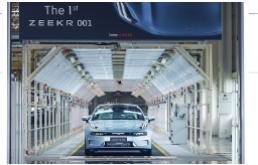 极氪第二款车型产线已经安装到位