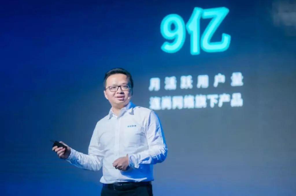 七,网络文学:阅文集团,起点中文网有了新对手