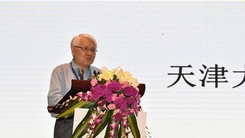 中国科学院院士姚建铨  《物联网应用创新及关键技术》