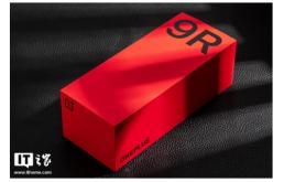 一加9R评测:性能扛打,氢OS简洁