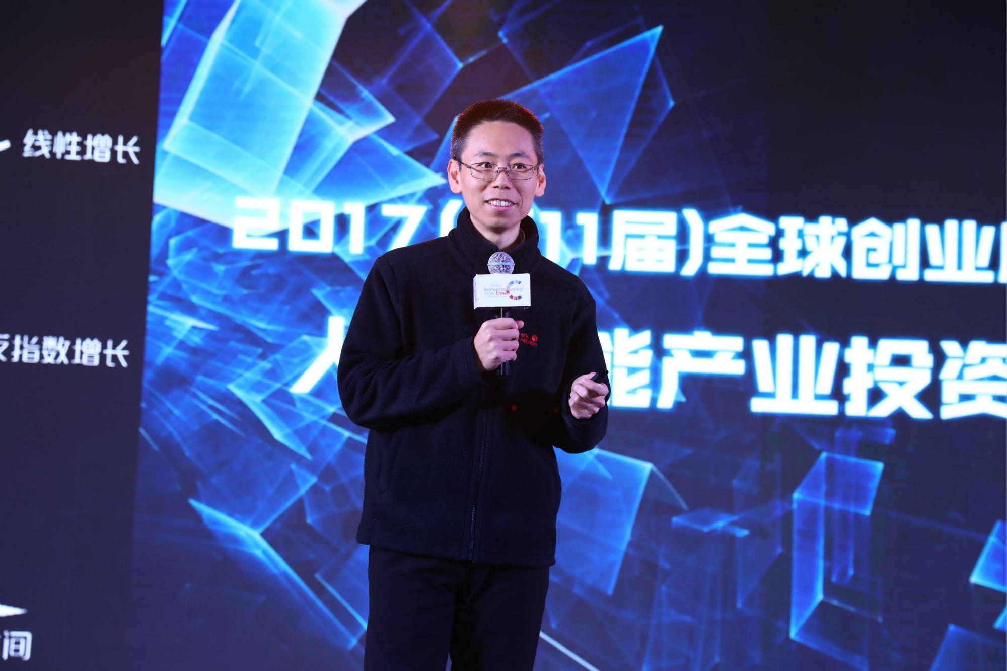 中科创星创始合伙人米磊:未来三十年是硬科技的时代