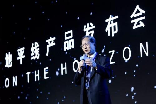 """全球领先""""中国芯""""横空出世 智能驾驶加速产业化"""