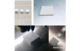 西安点云生物推出两款陶瓷3D打印机