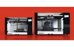 Anisoprint发布两款全新3D打印材料- CFC PA和Smooth PA