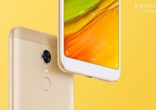 红米5和红米5 Plus明天发布,千元全面屏手机又添新成员