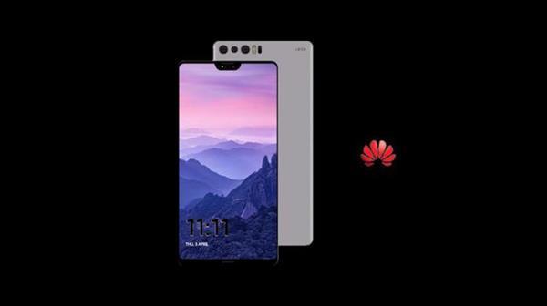 华为P11将会成为华为手机改变最为激进的一代?