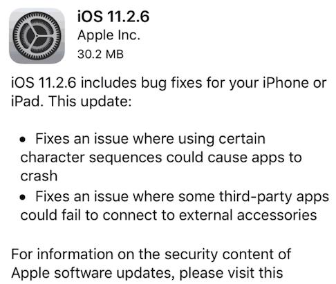 iOS 11.2.6正式版突然发布,这次到底更新了什么