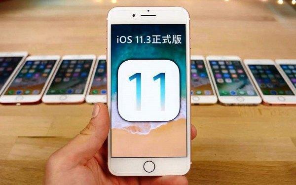 iOS 11.3正式版到底什么时候才能更新推送?