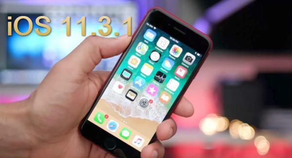 iOS 11.3.1正式版发布:更新不大,却解决了很要命的问题