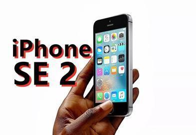 iPhone SE2三月会来?网友直呼是爆款的存在!
