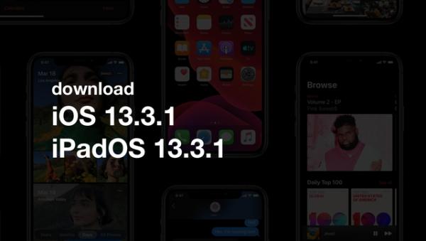 iOS 13.3.1正式版真实体验:只有一个致命伤!