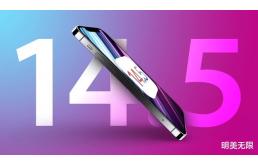 苹果iOS 14.5测试版真实体验