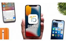 iOS 15 Beta 4发布,带来八项全新改变