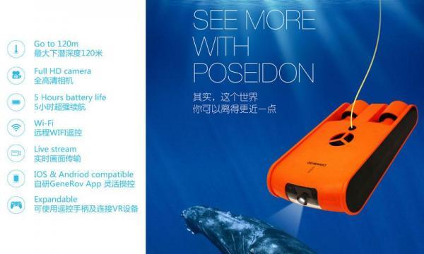 吉影科技:下海难于上天,水下智能机器人能否迎来产业拐点?