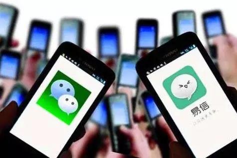 从即时通讯到视频社交,易信还能走多远?