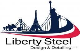 英国自由钢铁拟收购蒂森克虏伯钢铁,尚未透露具体报价